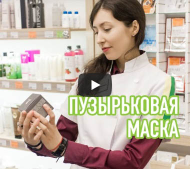 Пузырьковая маска G9 Color Clay Carbonated Bubble Pack